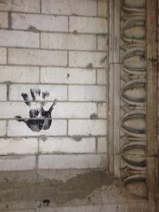 Paume de main